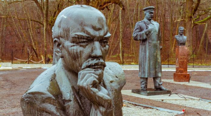 Estàtues de líders soviètics